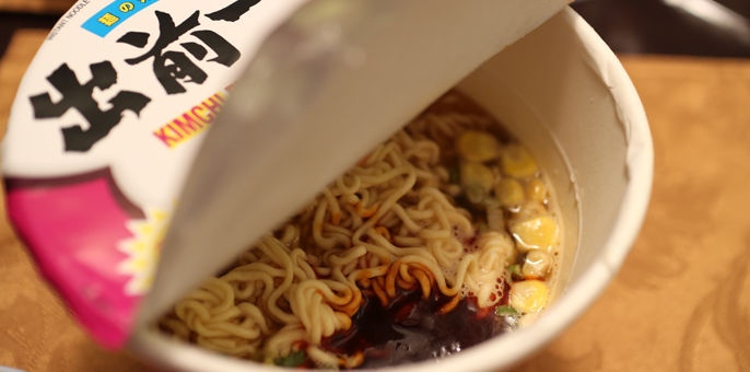 Who invented instant noodles?